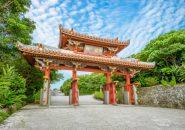 沖縄の世界遺産を見ながら愛というものを考えてみましょう