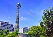 【婚活デートスポット】横浜マリンタワーは結婚意欲を刺激する