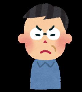 ojisan_angry
