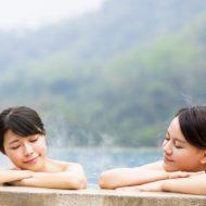 【婚活デートスポット】富山県「美肌つべつべ湯」で女子力アップ!