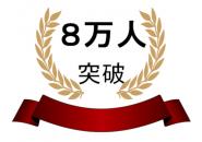 利用人数8万3千人突破!結婚活動・恋愛情報サイト「婚活のみかた」