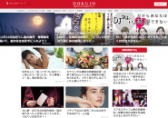 DOKUJO_婚活のみかたおすすめの婚活恋愛サイト【Vol.2】
