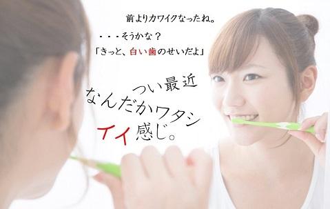 40%の男女が相手の歯を気にしている?