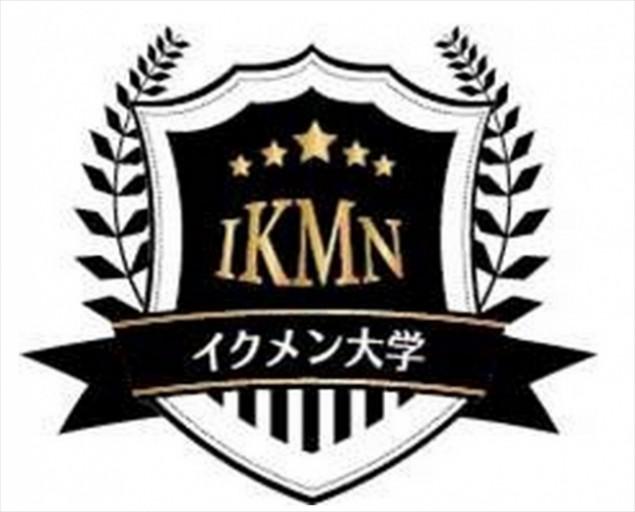 (画像:イクメン大学)イクメン大学でモテ男に変身?!
