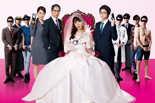 (画像:読売テレビ)なぜか、いつも恋する相手は犯罪者!新ドラマ「婚活刑事」7月2日~スタート
