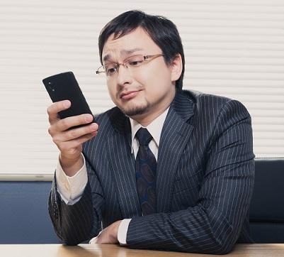 (画像:PAKUTASO)「婚活アプリ利用者は高年収?!」婚活アプリ利用者に関する恋愛・結婚観アンケート
