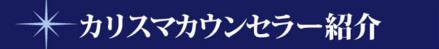 ヴィーノバナー5