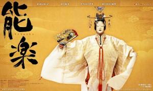 (画像:PAKUTASO)「伝統×イケメン」で婚活疲れの癒しに。伝統芸を引き継ぐ若きイケメンたちをピックアップ!1