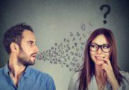 女性は話すことに意味があり、男性は意味のあることしか話さない