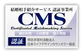 cms_mark