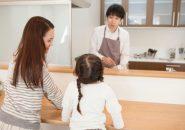 育児や家事は男女平等の時代?『イクメン大学』スタート