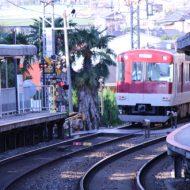 特急列車を貸し切り京都を目指す近鉄電車の婚活ツアー「鳥羽men」