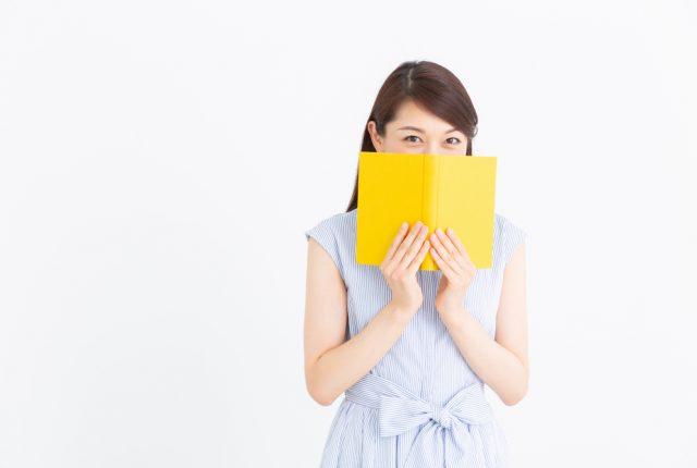 石田衣良『コンカツ?』が婚活男女に話題!まとめ【Vol.15】