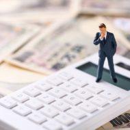 「高年収」or「低年収だけど貯金がある」あなたはどっち?