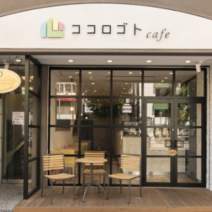"""(画像:ココロゴトcafe)婚活に疲れたら一休み。気軽に通える""""カウンセリングカフェ""""が渋谷にオープン"""