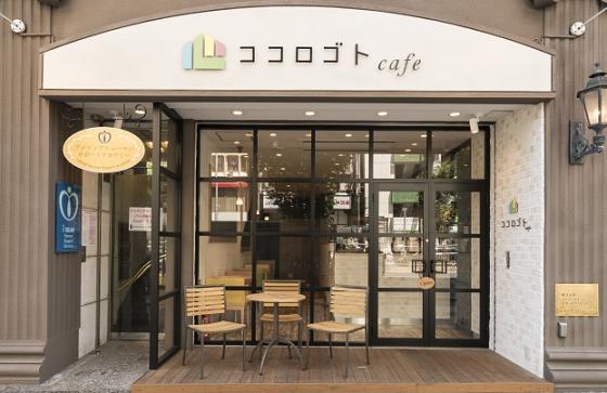 (画像:ココロゴトcafe)新感覚の癒しの場