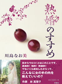 sp_cover_a