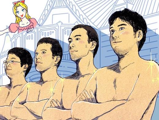 (画像:ダンディハウス)4人のモテない男を変身させる婚活プロジェクトがスタート!3ヶ月で生まれ変わり、クリスマスまでに彼女をゲットできるのか?